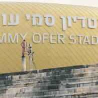 קידוח בטון בצפון - חיפה